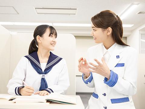 東京個別指導学院(ベネッセグループ) 大船