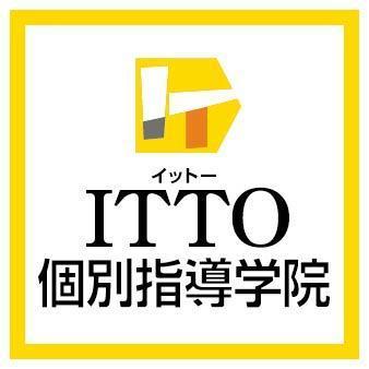 ITTO個別指導学院 静岡瀬名校