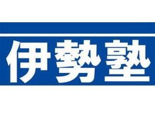伊勢塾 神田久志本教室