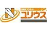 ユリウス【日能研グループの個別指導&少人数集団授業】 橋本教室