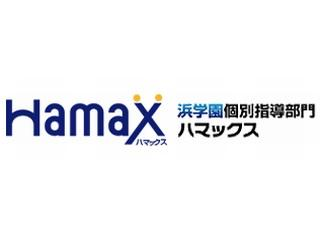 Hamax 覚王山校