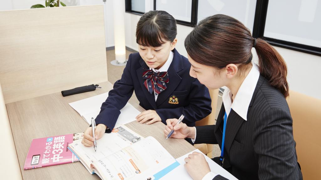 個別教室のトライ 飯田橋本校