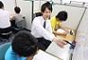 仙台個別指導学院 名取駅西教室