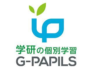 自立型個別学習G-PAPILS 岩沼中央校