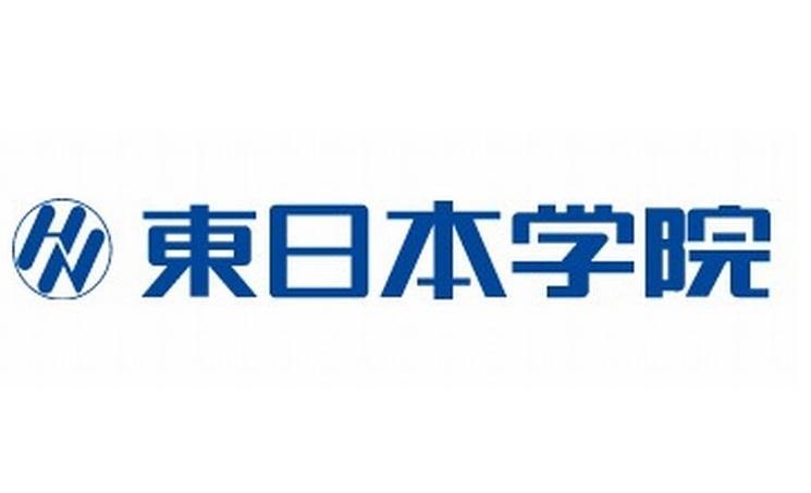 東日本学院【個別指導】 二本松本部校