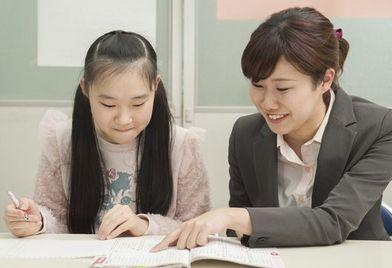 星伸スクール【個別指導】 上野本部校