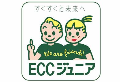 ライズ1【ECCジュニア】 高崎校