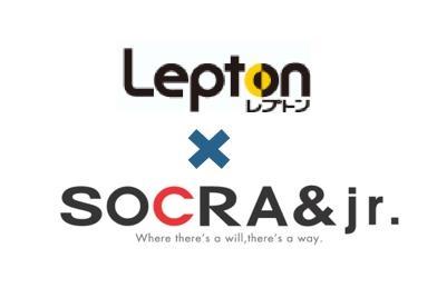 子ども英語教室 Lepton【SOCRA-WONDER】 川越校
