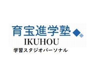 学習スタジオパーソナル 東松山教室