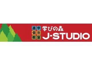 学びの森J-STUDIO 岡山今校