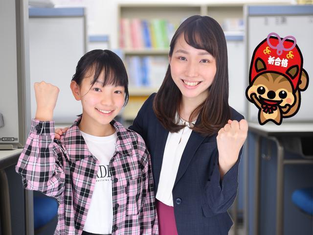 中萬学院 CGパーソナル<個別指導> 平塚教室