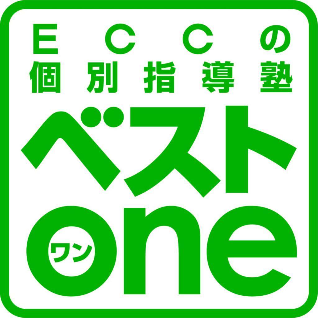 ECCの個別指導塾ベストワン 南砺城端校