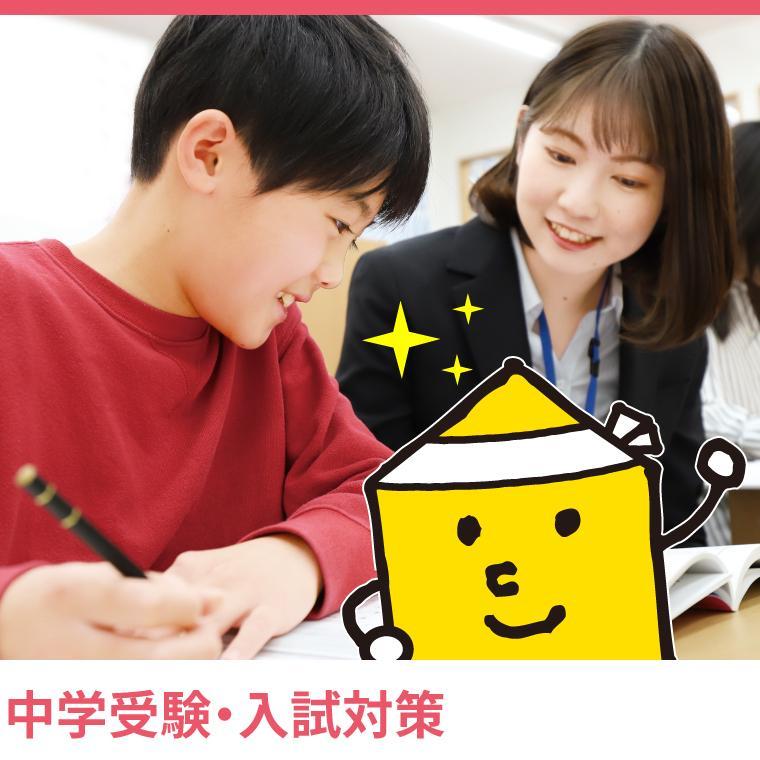 高校 偏差 値 万代 新潟県の高校偏差値ランキング(学科・コース別)2021 最新版