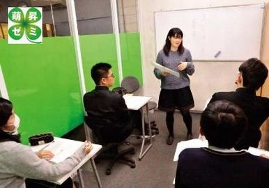 萌昇ゼミ 井原教室
