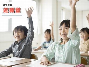 進学教室 近藤塾【少人数グループ指導】 東向日駅前教室