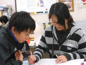 あさひ学館 大倉山教室