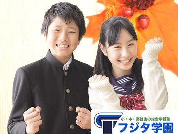 フジタ学園 東舞鶴教室