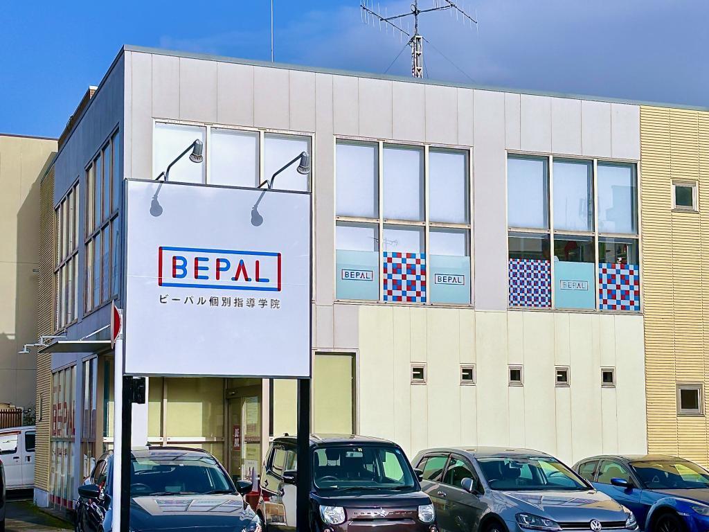 ビーパル個別指導学院 東舞鶴教室