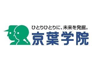 中学校 幕張 コロナ 本郷