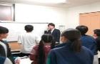 BREST/FULLMARKS 南高前【東永谷中(及び進学予定の小学生)対策専門】