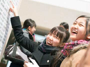 臨海セミナー ESC難関高校受験科 【難関高校受験専門】