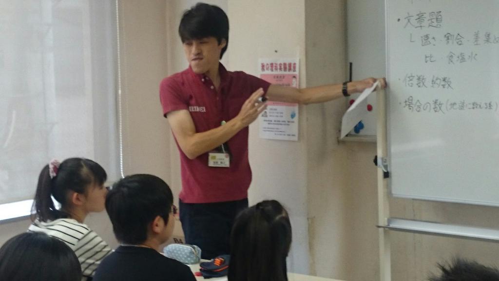 茗渓塾 東大島教室