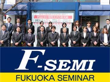 F-SEMI 東地区本部