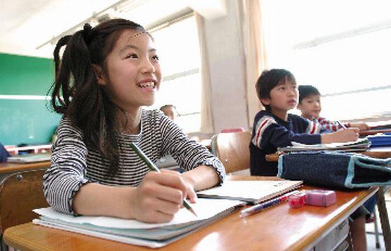 臨海セミナー 小中学部 調布