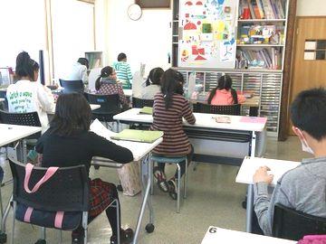 ドロワット横沢数学教室