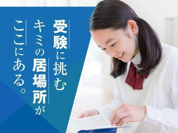 英進進学教室【個別指導】 太田宝泉校
