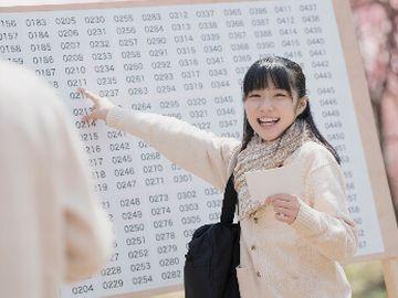 臨海セミナー ESC臨海セレクト【難関高校受験専門】 新逗子
