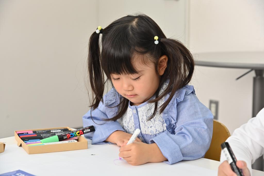 成基の幼児教育 TAM