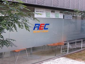 REC member's school