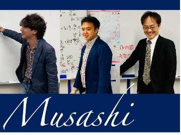 進学塾 Musashi