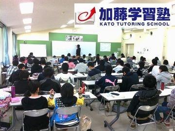 加藤学習塾 竜操教室