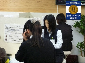 優希WIN 宿郷校
