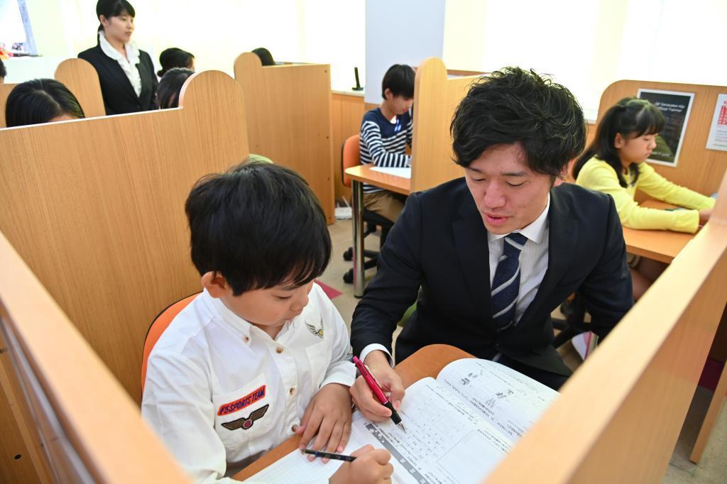 成基の個別教育ゴールフリー 岩倉教室
