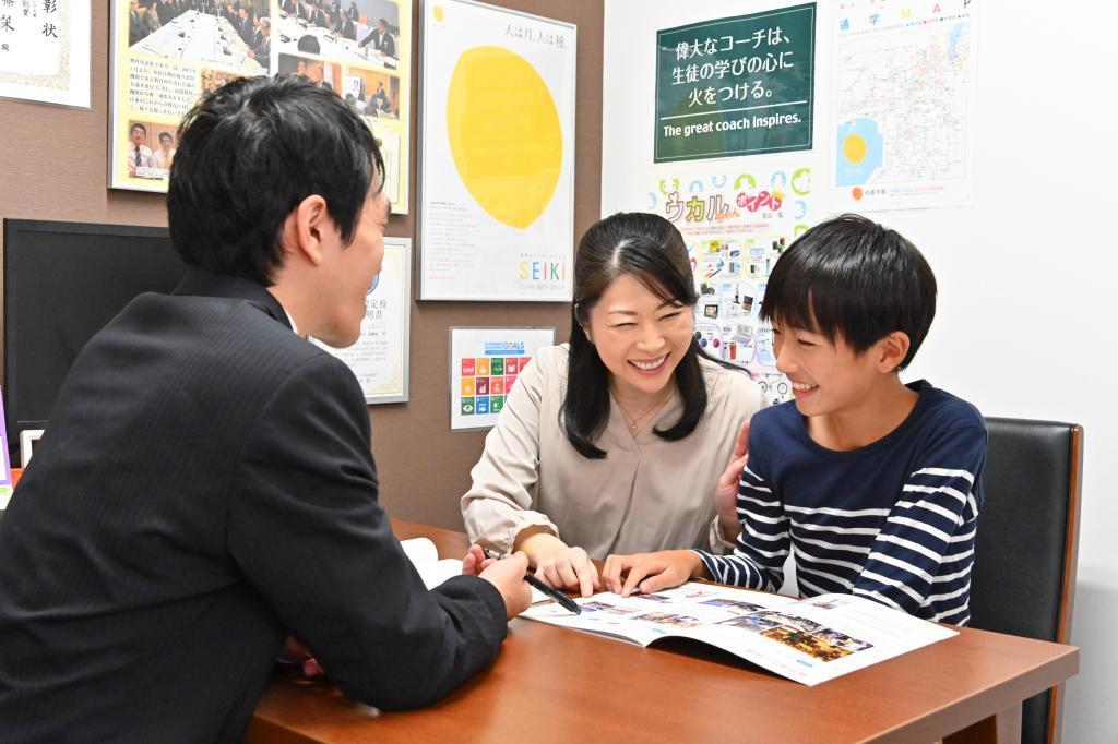 成基の個別教育ゴールフリー 能登川教室