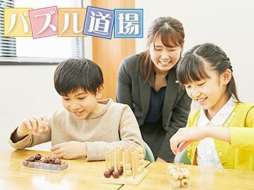 開成教育グループ パズル道場 平野教室