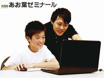 ロボットプログラミング教室【あお葉ゼミナール】 福間駅前校
