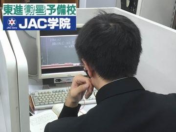 東進衛星予備校【JAC学院高校部】 行橋校