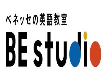 Benesseこども英語教室【あお葉ゼミナール】 福間駅前校