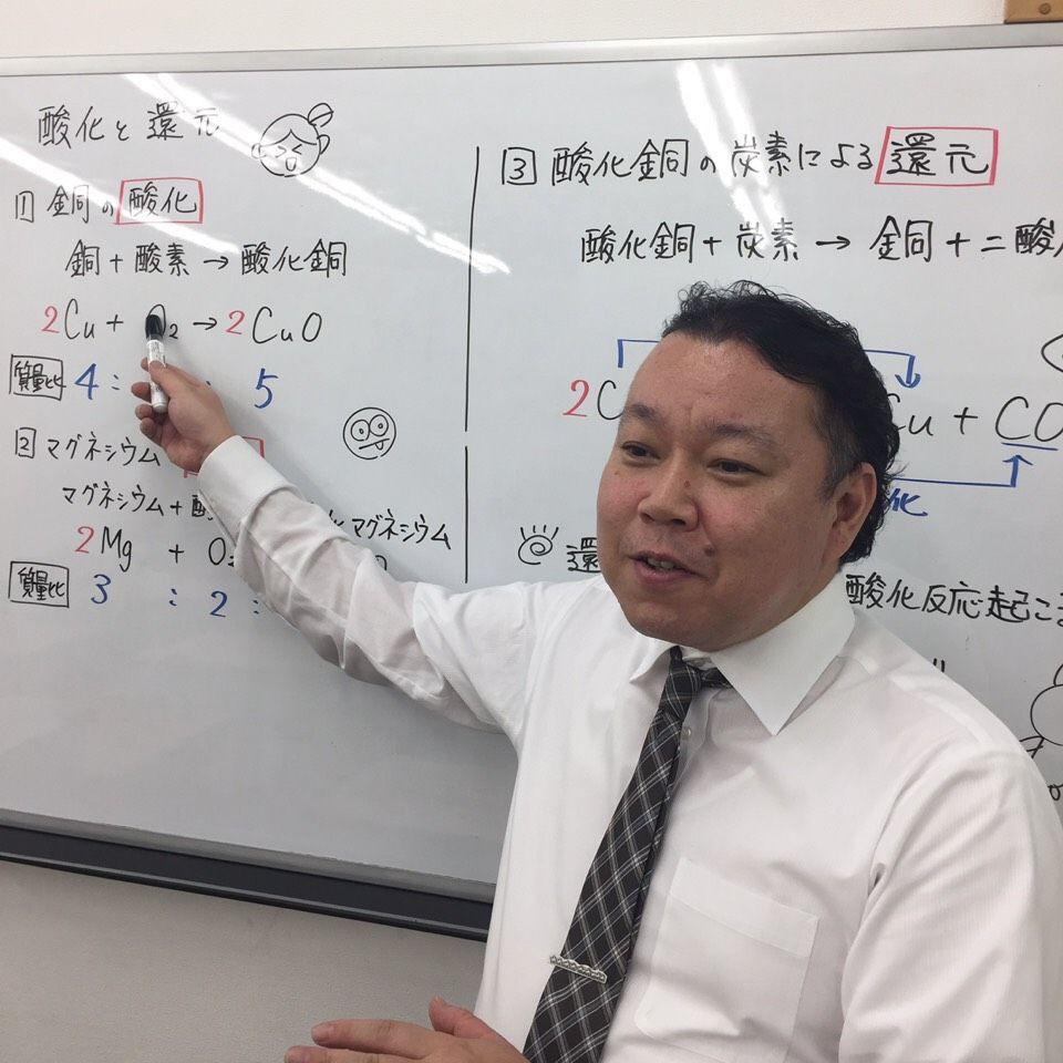 進学 塾 トップ