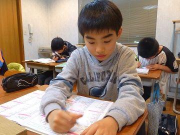 ゆずりは教育研究所 本部武蔵浦和教室