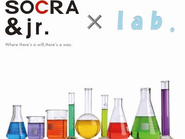 SOCRA-Wonder SOCRA-lab.