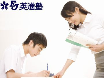 英進塾【個別指導】−青森県− 浪館教室
