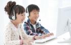 ベスト個別学院【1:1のオンライン英会話】 志度教室