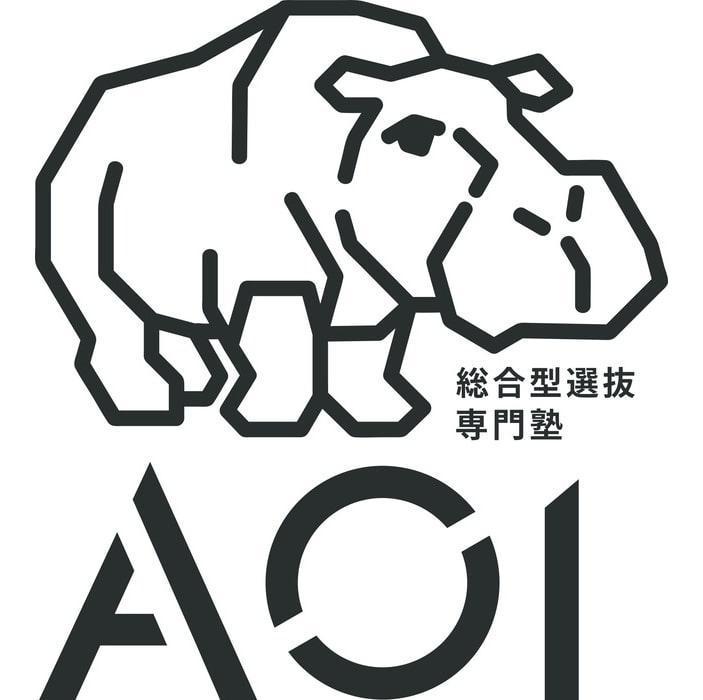 総合型選抜専門塾AOI(旧AO推薦入試) 上野校