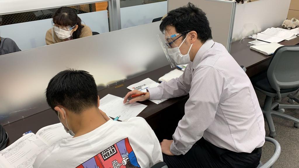 進学指導のスカイアカデミー 戸田公園教室