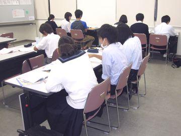 三樹学園 第2教室